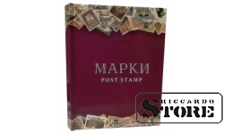 Альбом-планшет на 8 листов для хранения марок, с титульным листом