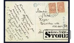 Старинная открытка СССР  Музей Оружия
