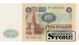 100 РУБЛЕЙ 1991 ГОД  - БИ 2360191
