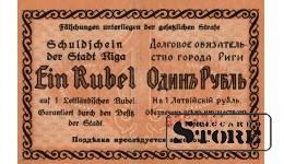 Банкнота, Один рубль 1919 год -M 068267