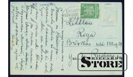Старинная немецкая открытка Лебеди