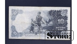 БАНКНОТА , ЛАТВИЯ , 10 ЛАТ 1937 год - C007622
