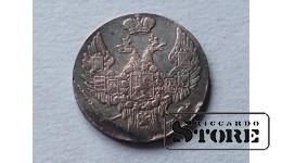 10 грош 1840 год