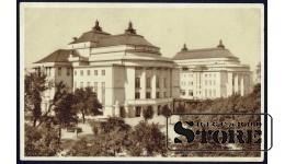 Старинная открытка Эстонский Театр в Таллинне