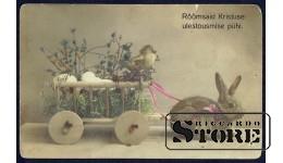 Старинная эстонская поздравительная открытка Зайчик