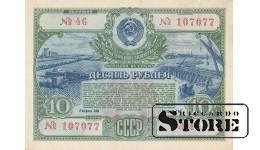 10 РУБЛЕЙ 1951 ГОД - 107077