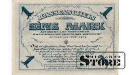 1 марка 1920