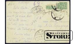 Старинная открытка Российской Империи. Детская молитва