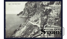 Старинная итальянская открытка 1932 г. Скалы