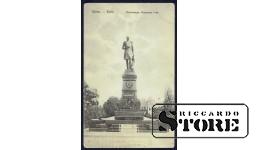 Старинная открытка Российской Империи Памятник Николаю 1