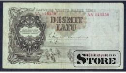 БАНКНОТА , ЛАТВИЯ , 10 ЛАТ 1938 - AA 146350