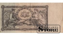 Банкнота , 20 Лат 1935 год - C138837