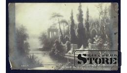 Коллекционная открытка Российской Империи Лунная ночь в Италии