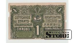 LATVIA, 1 Rublis 1919 gads - E161761