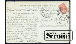 Коллекционная открытка Рыбная ловля