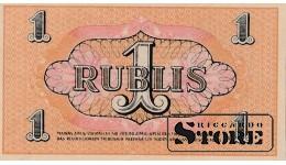 Латвия, 1 рубль 1919 год - AR