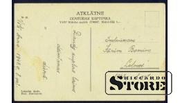 Vintage postcard View of Latgale
