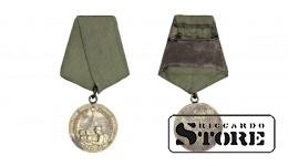 Медаль , За оборону Ленинграда , СССР