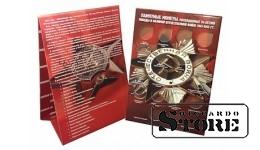 Стойка для 5 и 10-рублевых монет, посвященных 70-летию Победы в ВОВ 1941-1945 гг.