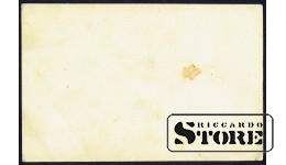 Старинная открытка Мостик к хуторам