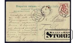 Старинная открытка Российской Империи Вечеринка