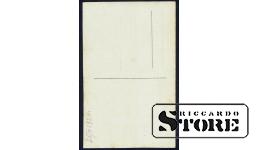 Старинная открытка времён Ульманиса. Кунги