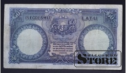 БАНКНОТА, ЛАТВИЯ , 50 ЛАТ 1934 ГОД - 434791