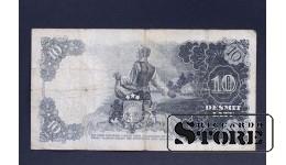 БАНКНОТА , ЛАТВИЯ , 10 ЛАТ 1937 год - H 050771