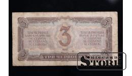 3  červonci, 1937, 472823 Бя