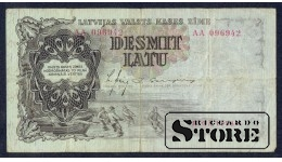 БАНКНОТА , ЛАТВИЯ , 10 ЛАТ 1938 - AA 096942