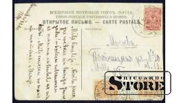 Старинная открытка Российской Империи Мирное поселение