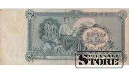 Банкнота , 10 лат 1933 год - B 188741
