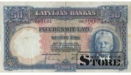 Банкнота, 50 лат 1934 год - 068101