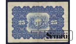БАНКНОТА, 25 ЛАТ 1928 ГОД - B092133