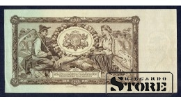 БАНКНОТА , 20 ЛАТ 1935 ГОД - D028152 VF+