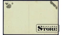 Старинная открытка Изгнание из Рая