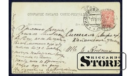 Старинная открытка Соблазнительница