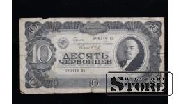 10  červonci, 1937, 696419 НА