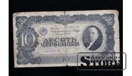10  červonci, 1937, 161079 ЕЗ