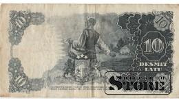 10 лат 1940 год