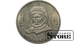1 рубль 1983 года, Терешкова