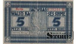БАНКНОТА , ЛАТВИЯ , 5 Рублей 1919 год -  439244 B