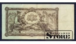 БАНКНОТА , 20 ЛАТ 1935 ГОД - D 011821