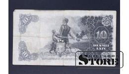 БАНКНОТА , ЛАТВИЯ , 10 ЛАТ 1938 год - AC 161113