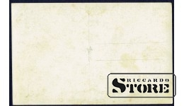 Старинная открытка времён Ульманиса Мемориал