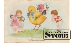 Старинная Пасхальная открытка - 22
