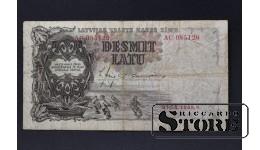БАНКНОТА , ЛАТВИЯ , 10 ЛАТ 1938 год - AC 085120
