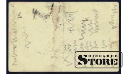 Старинная открытка Российской Империи Каляска