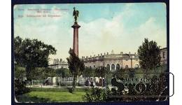 Коллекционная открытка Российской Империи Рига, Замковая площадь