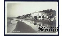 Старинная открытка времён Ульманиса Юрмала